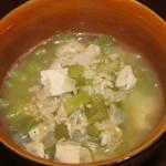 Chicken Jalapeno Soup